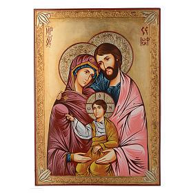 Icona della Sacra Famiglia 50x70 cm s1
