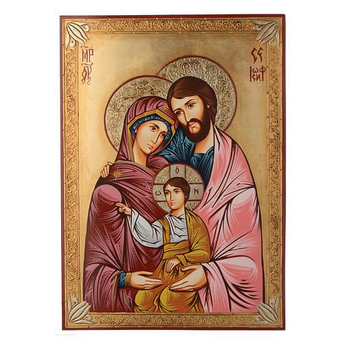 Icona della Sacra Famiglia 50x70 cm 1
