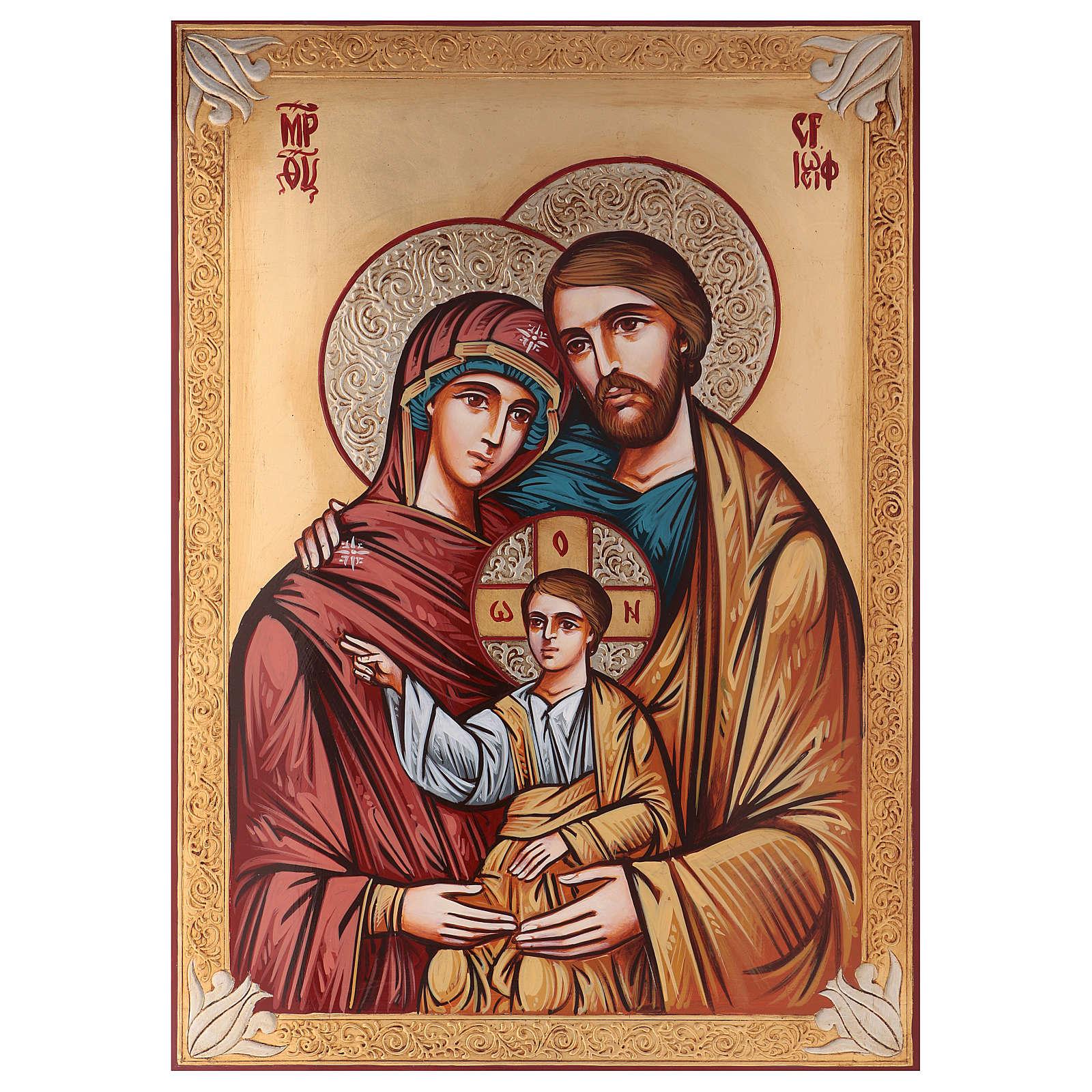 Holy Family icon 50x70 cm 4