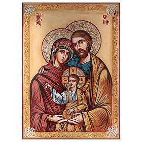 Rumanian hand-painted icons: Holy Family icon 50x70 cm