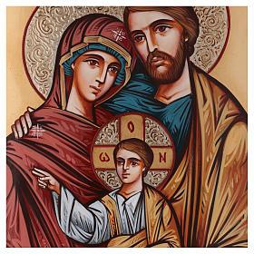 Holy Family icon 50x70 cm s2