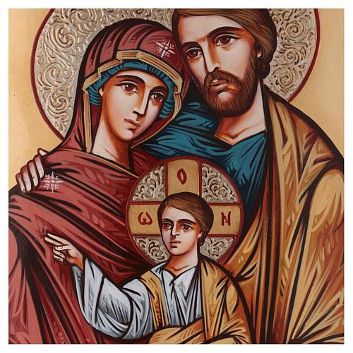 Holy Family icon 50x70 cm 2