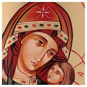 Icona Madonna di Kasperov Romania s2