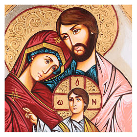 Icône sainte famille Roumanie décor multicolore s2