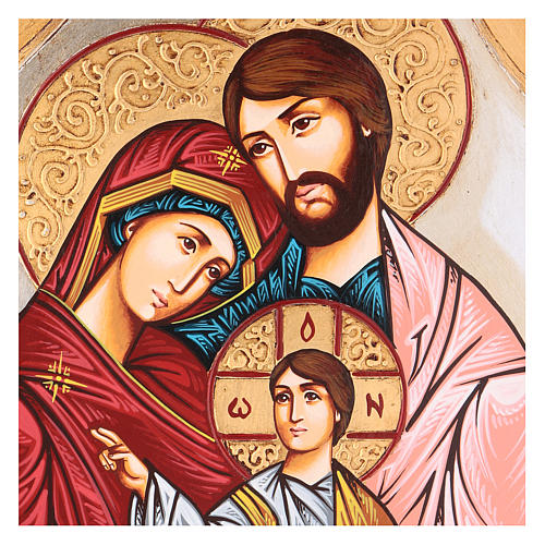 Icône sainte famille Roumanie décor multicolore 2