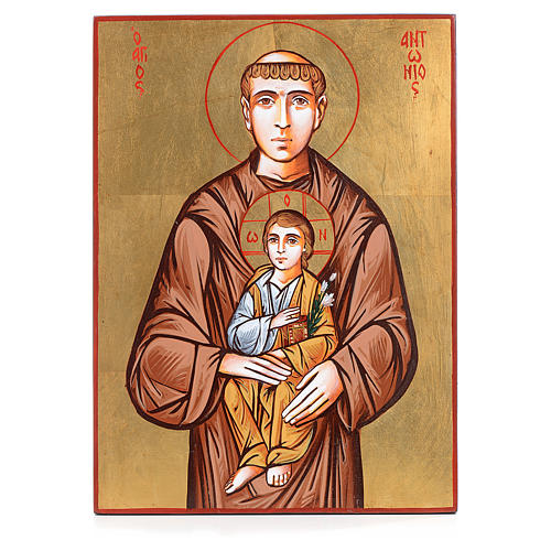 Icona dipinta Romania Sant'Antonio e bambino 32x44 cm 1