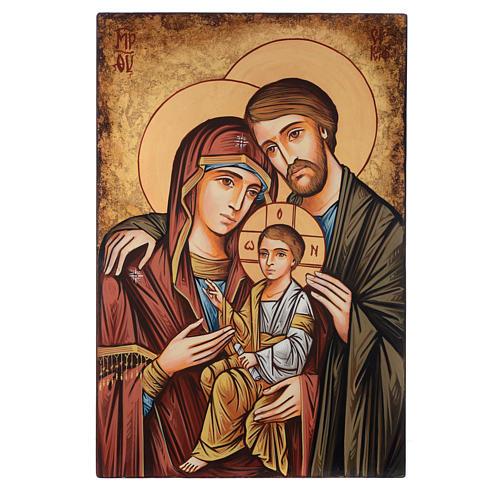 Icône Roumanie peinte à la main Sainte Famille 60x40 cm 1