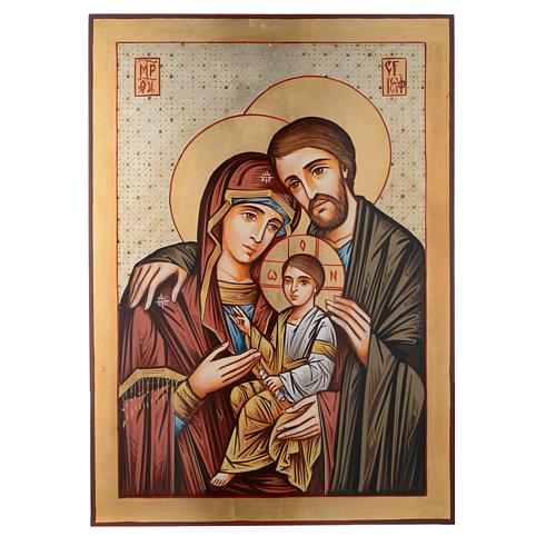 Icona dipinta Romania S. Famiglia 70x50 cm 1