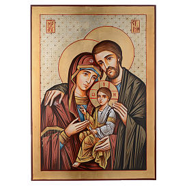 Rumanian hand-painted icons: Romanian painted icon Holy Family 70x50 cm