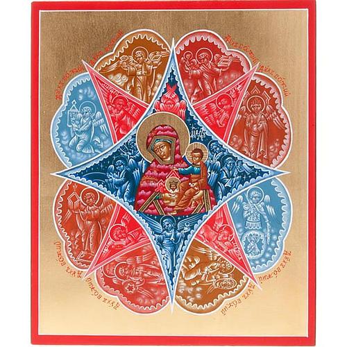 Hand-painted Russian icon, Burning Thornbush 22x27cm 1