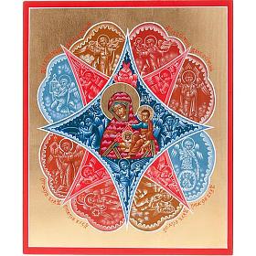 Icone Russia dipinte: Icona dipinta  a mano Roveto Ardente Russia 22x27 cm
