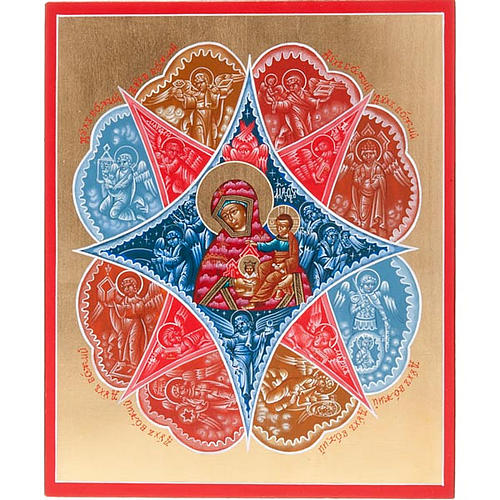 Icona dipinta  a mano Roveto Ardente Russia 22x27 cm 1