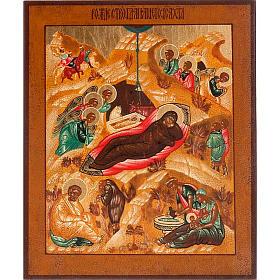 Icona russa Natività antichizzata 22x27 cm s1