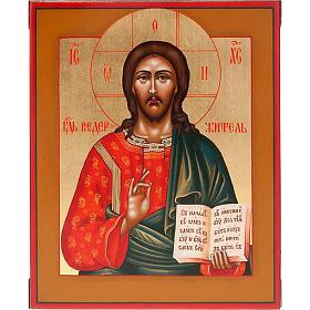Icona sacra Cristo Pantocratore Russia 22x27 cm s1