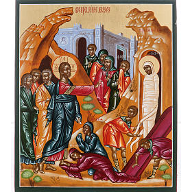 Icona Russa Resurrezione di Lazzaro 22x27 cm s1