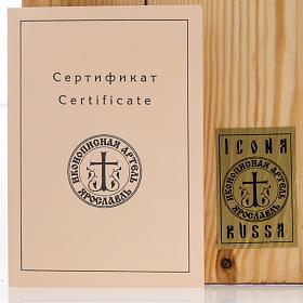 Icona Russa Resurrezione di Lazzaro 22x27 cm s7