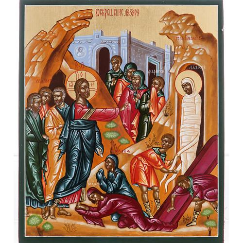 Icona Russa Resurrezione di Lazzaro 22x27 cm 1