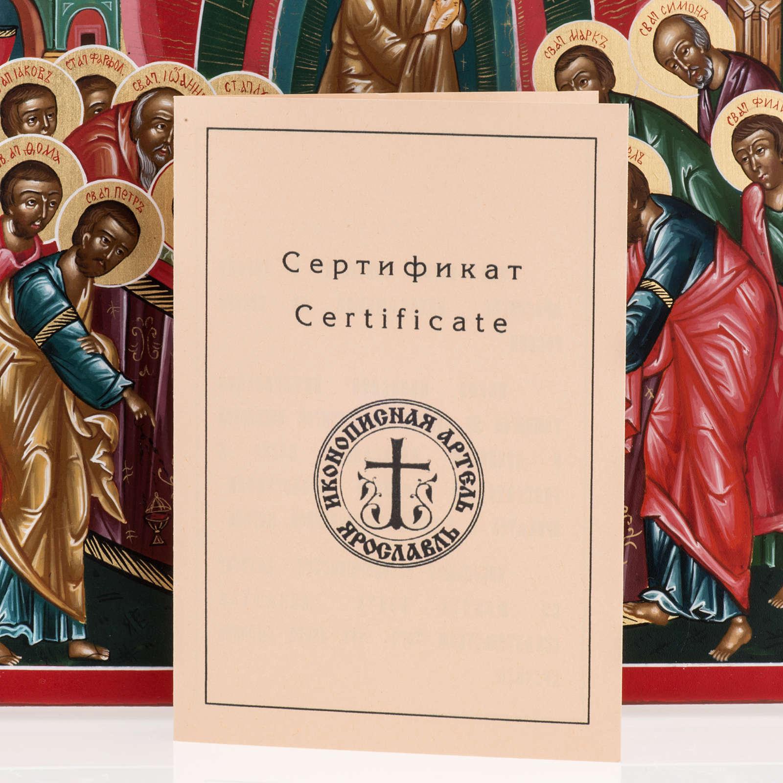 Icona sacra russa Dormizione di Maria cm 22x27 4