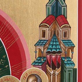 Icona sacra russa Dormizione di Maria cm 22x27 s4