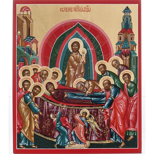 Icona sacra russa Dormizione di Maria cm 22x27 1