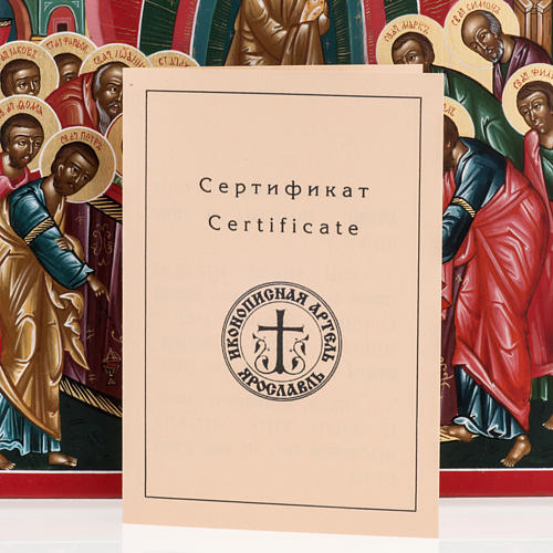 Icona sacra russa Dormizione di Maria cm 22x27 8