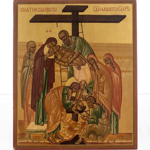 Icona russa Deposizione della croce 22x27 cm 1