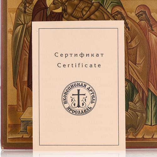 Icona russa Deposizione della croce 22x27 cm 6