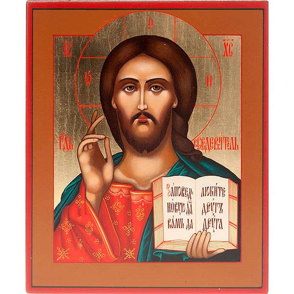 Icona Pantocratore primo piano Russia dipinta cm 22x27 4
