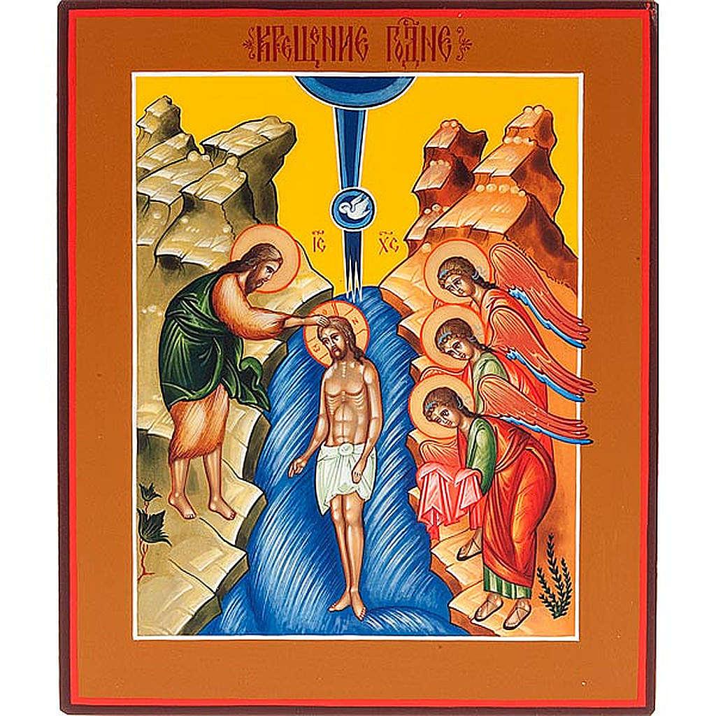 Icona russa Battesimo di Gesù Russia cm 15x18 4