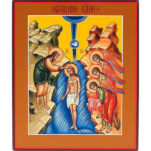 Icona russa Battesimo di Gesù Russia cm 15x18 1