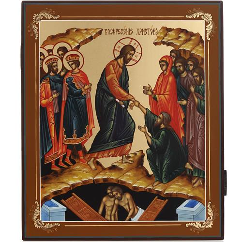 Icona Discesa agli Inferi dipinta a mano Russia 22x27 cm 1