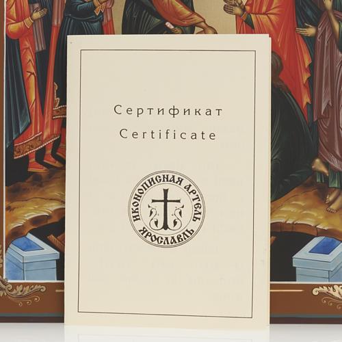 Icona Discesa agli Inferi dipinta a mano Russia 22x27 cm 8
