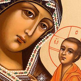 Icona bizantina Madre di Dio
