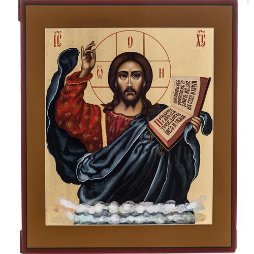 Icona russa dipinta Pantocratore benedicente 1