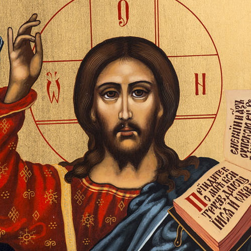 Icona russa dipinta Pantocratore benedicente 2