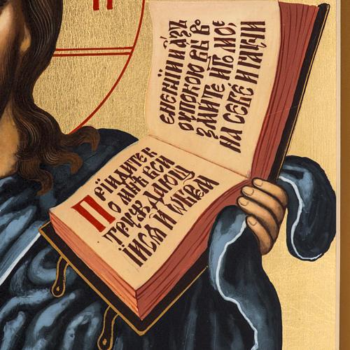 Icona russa dipinta Pantocratore benedicente 3