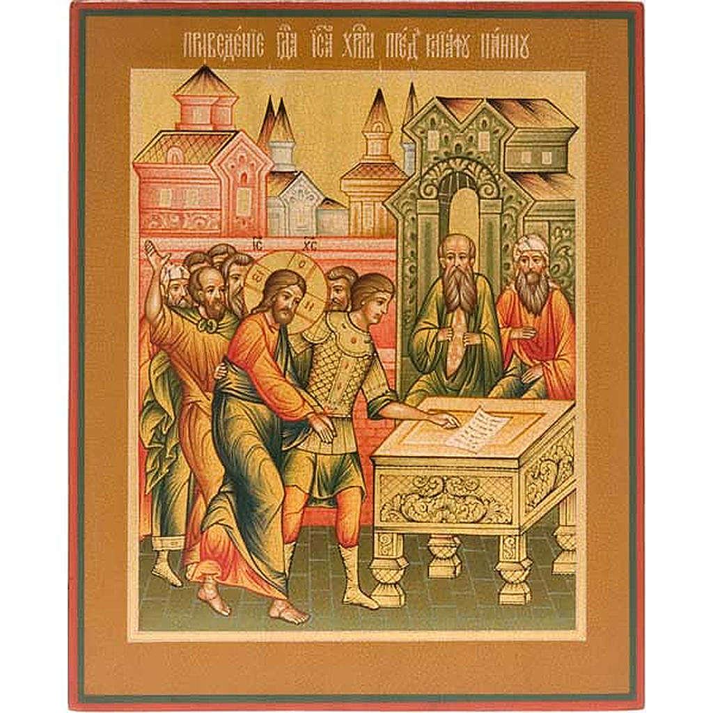 Icône byzantine peinte Christ devant Caïphe Russie 4