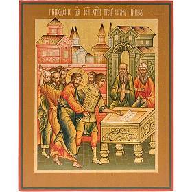 Icône byzantine peinte Christ devant Caïphe Russie s1