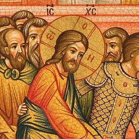 Icône byzantine peinte Christ devant Caïphe Russie s2