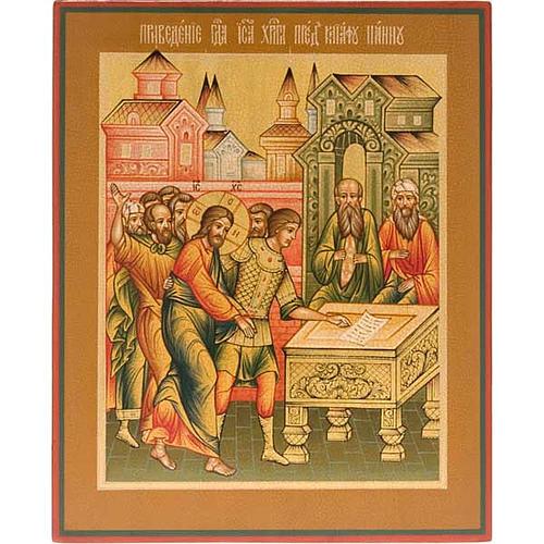Icône byzantine peinte Christ devant Caïphe Russie 1