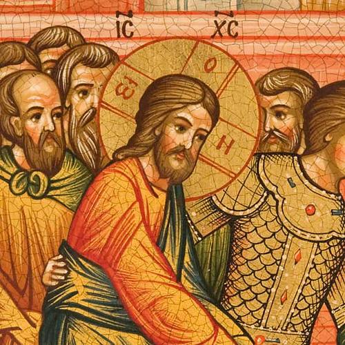Icône byzantine peinte Christ devant Caïphe Russie 2