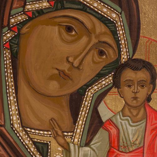 Icona Russa Madonna di Kazan 20x15 cm 2