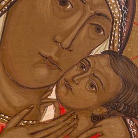 Ícono Ruso Madre de Dios de Korsun 20x17 cm s2
