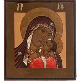 Icône Russie Mère de Dieu de Korsun 20x17 cm s1