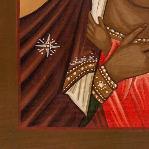 Icône Russie Mère de Dieu de Korsun 20x17 cm 3
