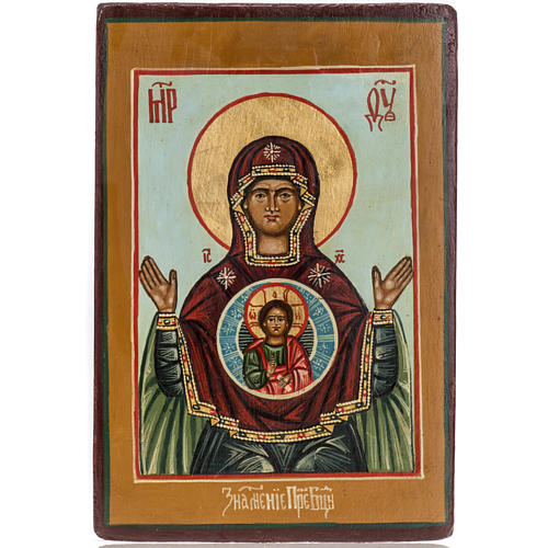 Icona russa dipinta Madonna del Segno 18x12 cm 1