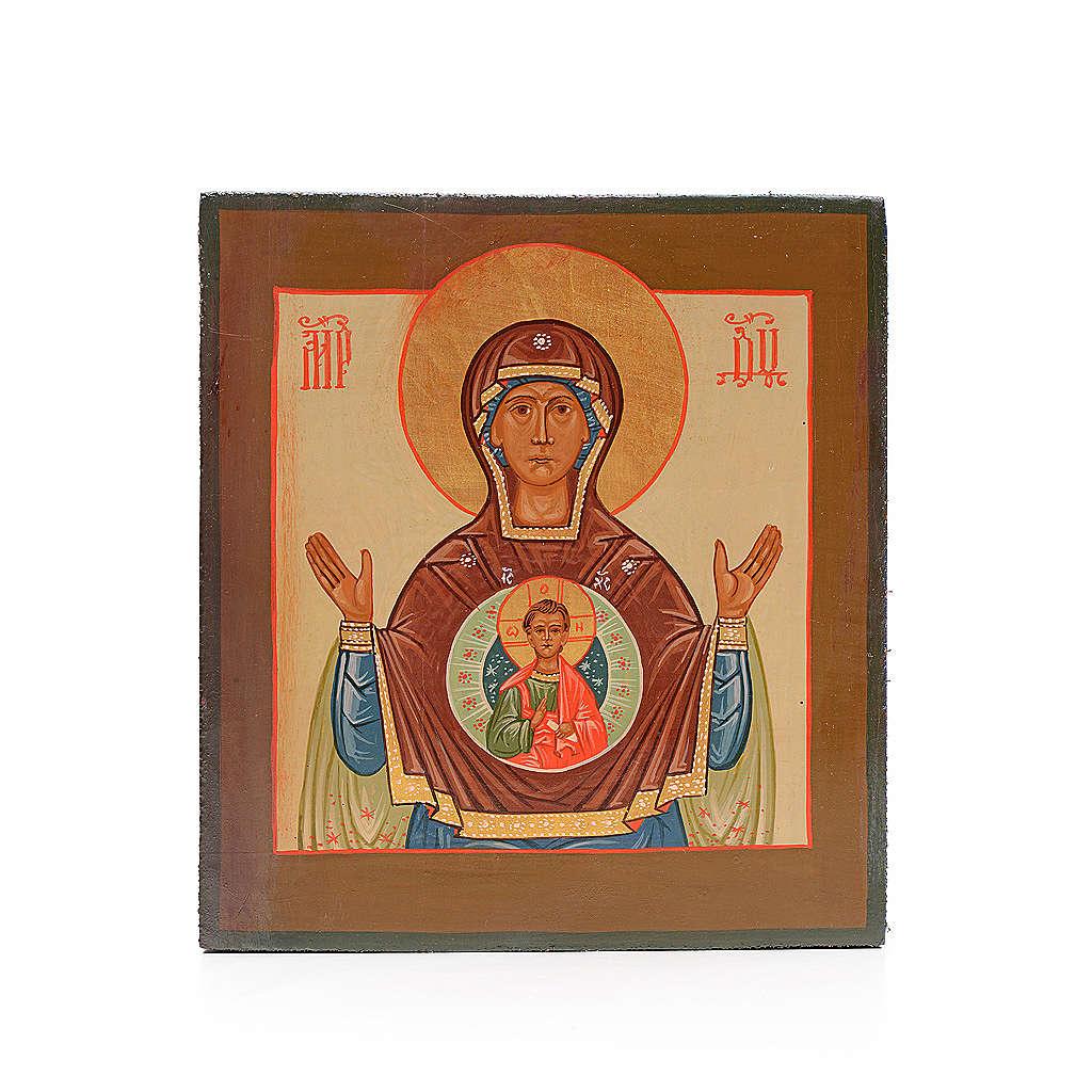 Icona Russia dipinta Madonna del Segno 20x17 cm 4