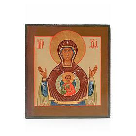 Icona Russia dipinta Madonna del Segno 20x17 cm s1