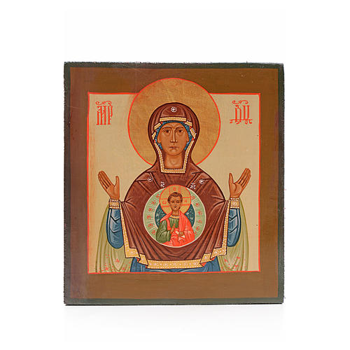Icona Russia dipinta Madonna del Segno 20x17 cm 1