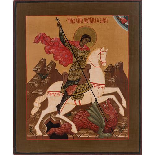Icona Russa San Giorgio dipinta 30x25 cm 1